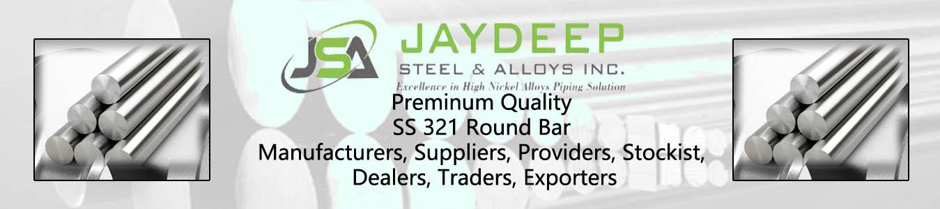 SS 321 Round Bar Dealers