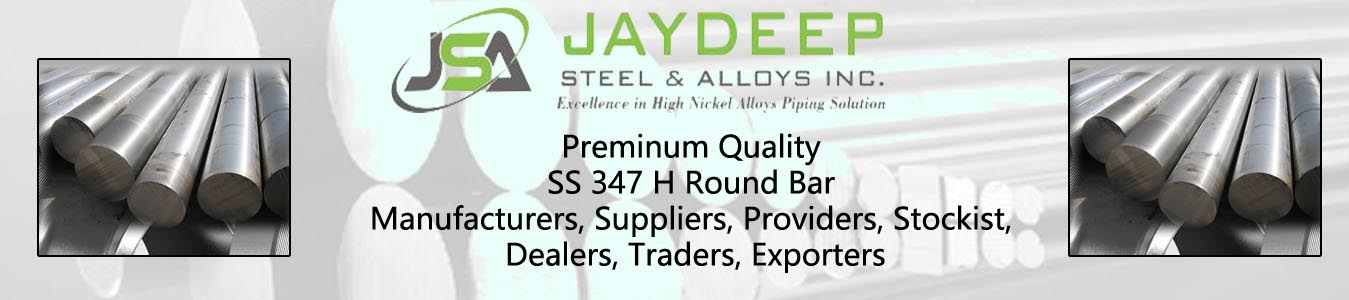 SS 347 H Round Bar Dealers
