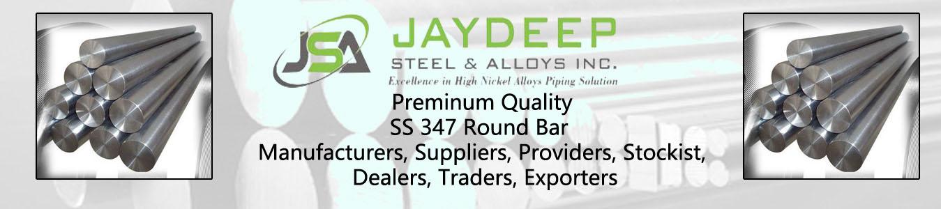SS 347 Round Bar Dealers
