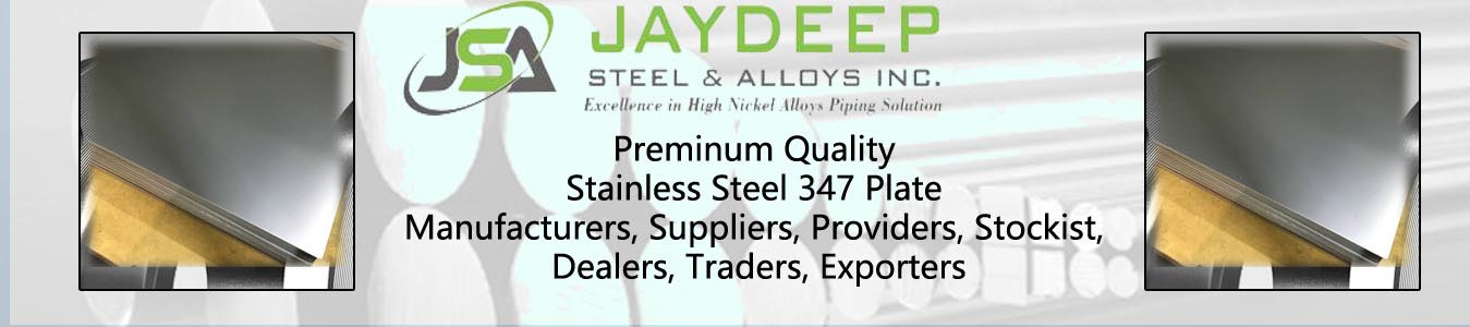 Stainless Steel 347 Plate Dealers
